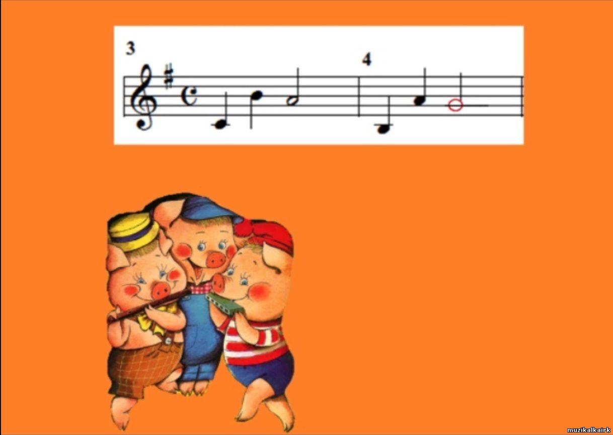 цель знакомства детей с музыкой