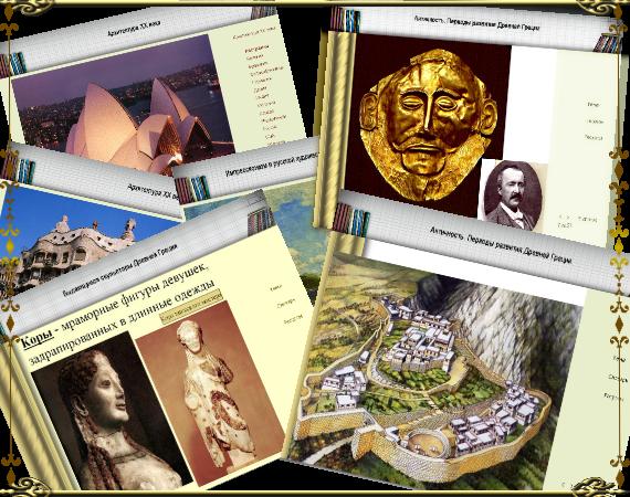 download Encyclopedia of